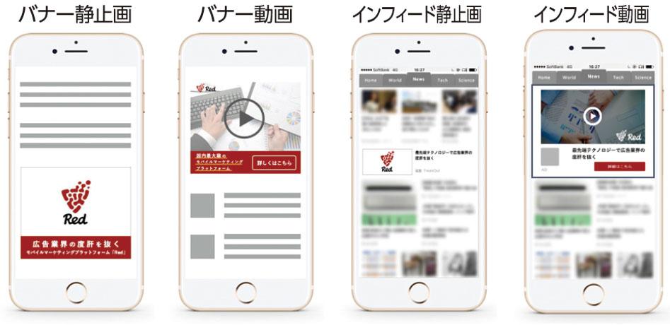 dejitalkokoku_image